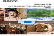 SONY索尼 DCR-SX40E 说明书