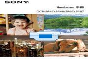 SONY索尼 DCR-SR67 说明书