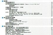 SONY索尼 DCR-SR47 说明书