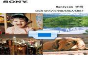 SONY索尼 DCR-SR87E 说明书