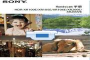 SONY索尼 HDR-XR100VE 说明书