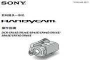 SONY索尼 DCR-SR45E 说明书
