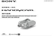 SONY索尼 DCR-SR35E 说明书