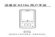 诺基亚 Nokia 6316s 说明书