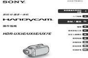 SONY索尼 HDR-UX3E 说明书