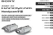 SONY索尼 DCR-SR42E 说明书