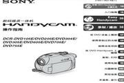 SONY索尼 DCR-DVD755E 说明书