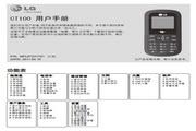 LG LG-CT100 说明书