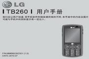 LG LG-TB260 说明书