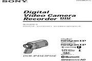 SONY索尼 DCR-IP45E 说明书