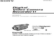 SONY索尼 DCR-TRV240E 说明书
