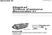 SONY索尼 DCR-TRV340 说明书