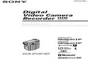 SONY索尼 DCR-IP7BT 说明书