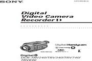 SONY索尼 DCR-TRV240 说明书
