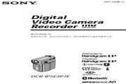 SONY索尼 DCR-IP7E 说明书