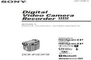 SONY索尼 DCR-IP5E 说明书