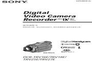 SONY索尼 DCR-TRV27E 说明书