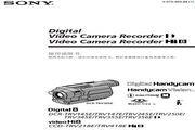 SONY索尼 DCR-TRV356E 说明书