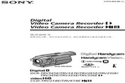 SONY索尼 DCR-TRV355E 说明书