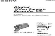 SONY索尼 DCR-IP55E 说明书