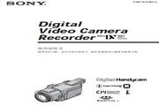 SONY索尼 DCR-TRV60E 说明书