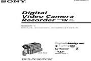 SONY索尼 DCR-PC9E 说明书