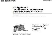 SONY索尼 DCR-PC6E 说明书
