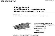 SONY索尼 DCR-TRV50E 说明书