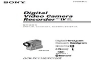 SONY索尼 DCR-PC115E 说明书