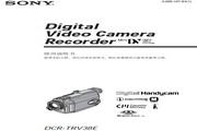 SONY索尼 DCR-TRV38E 说明书