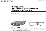 SONY索尼 DCR-TRV740E 说明书