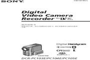 SONY索尼 DCR-PC104E 说明书