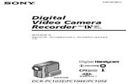 SONY索尼 DCR-PC103E 说明书