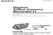 SONY索尼 DCR-TRV340E 说明书