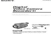 SONY索尼 DCR-TRV840 说明书