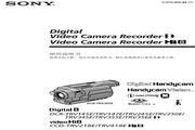 SONY索尼 DCR-TRV345E 说明书