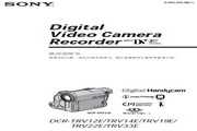 SONY索尼 DCR-TRV33E 说明书