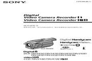 SONY索尼 DCR-TRV147E 说明书