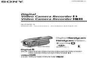 SONY索尼 DCR-TRV145E 说明书