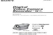 SONY索尼 DCR-TRV19E 说明书