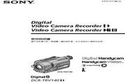 SONY索尼 DCR-TRV140 说明书