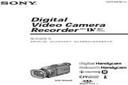 SONY索尼 DCR-TRV950E 说明书