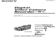 SONY索尼 DCR-TRV940E 说明书