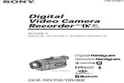 SONY索尼 DCR-TRV80E 说明书