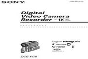 SONY索尼 DCR-PC9 说明书