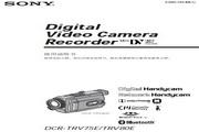 SONY索尼 DCR-TRV75E 说明书