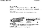 SONY索尼 DCR-TRV250E 说明书
