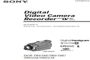 SONY索尼 DCR-TRV25E 说明书