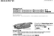 SONY索尼 DCR-TRV418E 说明书