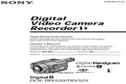 SONY索尼 DCR-TRV520 说明书